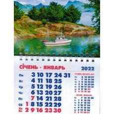 Календарь на магните на 2022 ak22m-P-01