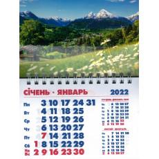 Календарь на магните на 2022 ak22m-P-04
