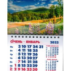 Календарь на магните на 2022 ak22m-P-05