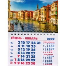 Календарь на магните на 2022 ak22m-P-07
