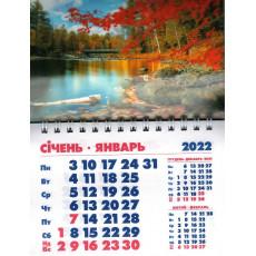 Календарь на магните на 2022 ak22m-P-08