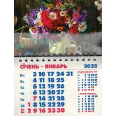 Календарь на магните на 2022 ak22m-P-09