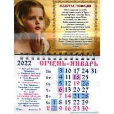 Календарь на магните на 2022 ak22m-pr-01