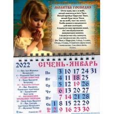Календарь на магните на 2022 ak22m-pr-02