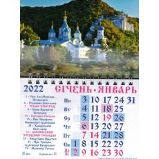 Календарь на магните на 2022 ak22m-pr-04