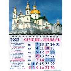 Календарь на магните на 2022 ak22m-pr-06