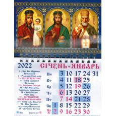 Календарь на магните на 2022 ak22m-pr-08