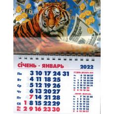 Календарь на магните на 2022 ak22m-Sg-01