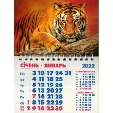 Календарь на магните на 2022 ak22m-Sg-03