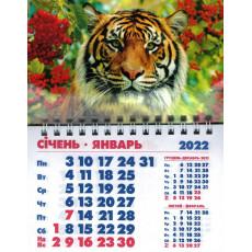 Календарь на магните на 2022 ak22m-Sg-07