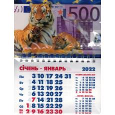 Календарь на магните на 2022 ak22m-Sg-08