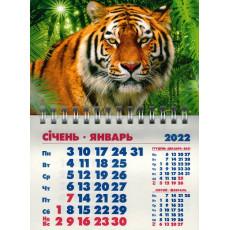 Календарь на магните на 2022 ak22m-Sg-09