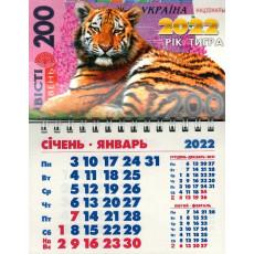 Календарь на магните на 2022 ak22m-Sg-10