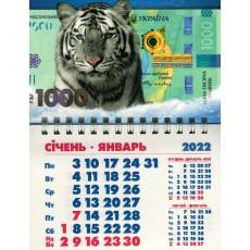 Календарь на магните на 2022 ak22m-Sg-12