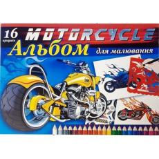 """Альбом для рисования на 16 л. на скобе """"MOTORCYCLE"""" BO-16-01"""