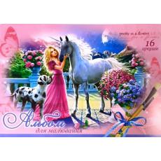 "Альбом для рисования на 16 л. на скобе ""Pritty as a flower"" BO-16-03"