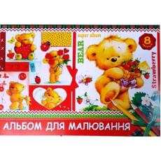 """Альбом для рисования на 8 л. на скобе """"BEAR"""" BO-8-04"""