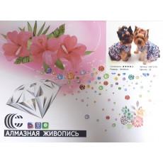 Алмазная живопись ( Алмазная мозаика ) 30х40 см. Цветов 28. Картонная коробка с ручкой. Ki-71210