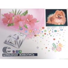 Алмазная живопись ( Алмазная мозаика ) 30х40 см. Цветов 25. Картонная коробка с ручкой. Ki-71212