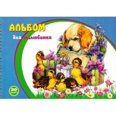 "Альбом для рисования на 30 л. на спирали ""Собачка"" BO-SP30-4"