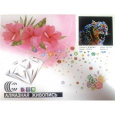 Алмазная живопись ( Алмазная мозаика ) 30х40 см. Цветов 25. Картонная коробка с ручкой. Ki-72549