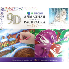 9D Алмазная раскраска + картина по номерам 40х50 см. Цветов 15. Картонная коробка с ручкой. Ki-75516