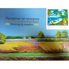 Рисование по номерам (Картины по номерам) 30х40 см. Картонная коробка с ручкой. Ki-KTL-2118