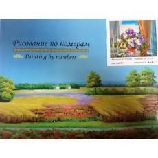 Рисование по номерам (Картины по номерам) 30х40 см. Картонная коробка с ручкой. Ki-KTL-2125