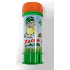 Игрушка детская. Мыльные пузыри. UKR-010