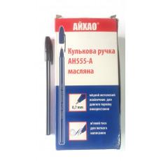 Ручка шариковая черная AH-555Ab