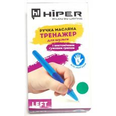Ручка масляная синяя тренажер для левши Hiper-HO-251L