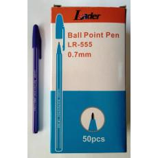 Ручка шариковая фиолетовая Leader-LR-555