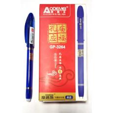 Ручка пишет-стирает гелиевая синяя AOD-3264