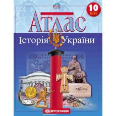 """Атлас 10 класс """"Історія України"""" KG-IY-10"""