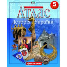 """Атлас 5 клас """"Історія України"""" KG-IY-5"""