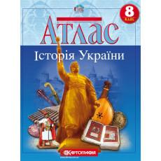 """Атлас 8 класс """"Історія України"""" KG-IY-8"""