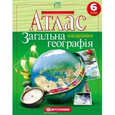 """Атлас 6 клас """"Загальна географія"""" KG-G-6"""