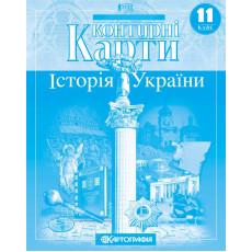 """Контурні Карти 11 клас """"Історія України"""" KG-KK-IY-11"""