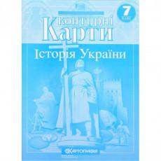 """Контурні Карти 7 клас """"Історія України"""" KG-KK-IY-7"""