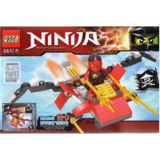 Набор NINJA ZZ-QS08-70714