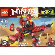 Набор NINJA ZZ-SX-3005-1