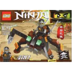 Набор NINJA ZZ-SX-3005-2
