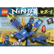 Набор NINJA ZZ-SX-3005-3