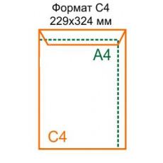 10 шт Конверты почтовые С4. Ukr-kn-C4