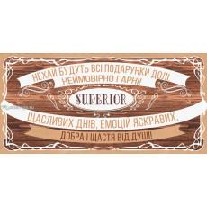 """Конверт увеличенный (под шоколадку) мужской """"SUPERIOR!"""" Ed-KA-016y"""