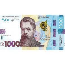 Конверт без текста (1000 грн) EX-KNV-00378