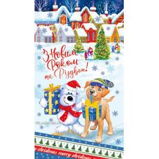 Конверт «З Новим роком та Різдвом Христовим!» ED-kmd-352y