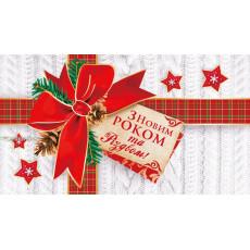 Конверт «З Новим роком та Різдвом Христовим!» ED-kmd-364y