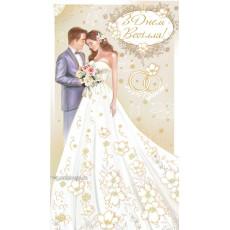 Конверт свадебный «З Днем Весілля!» Ed-KMD-Ed-KMD-263y