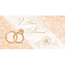 Конверт «З Днем Весілля!» ED-KV-1047y